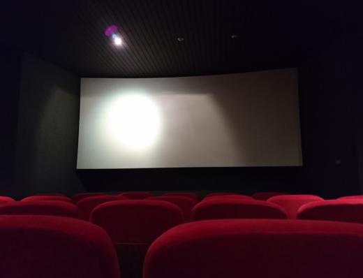 Site du cinéma Casino de Bagnols-sur-Cèze  8 Salles 8 Films